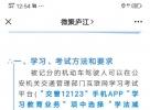 驾驶证学法减分合肥正式上线,庐江驾驶员福利来了。