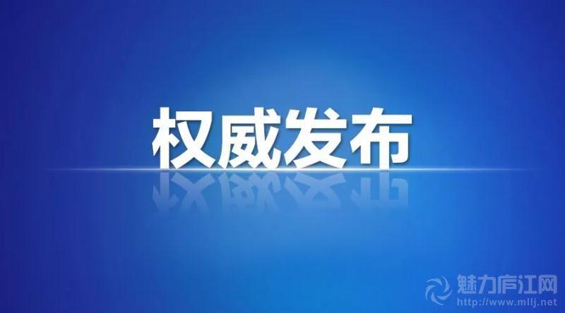 20200520_144796_1589978480085.jpg