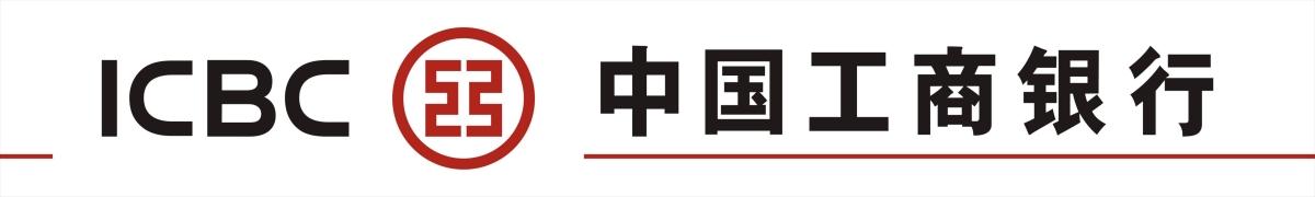 中国工商银行庐江支行2020年度社会招聘启事