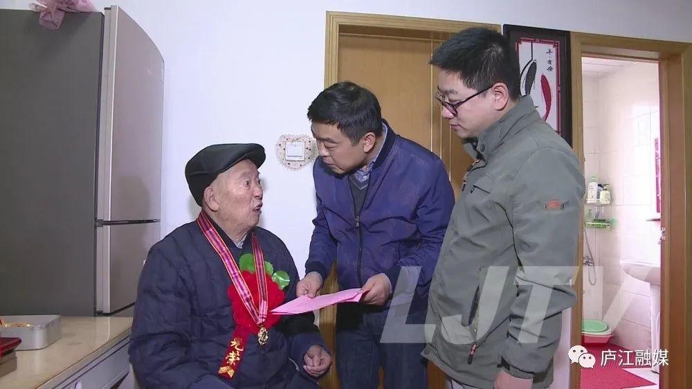 向庐江志愿军老战士陈应传致敬!