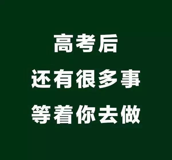 src=http___5b0988e595225.cdn.sohucs.com_images_20180627_6b0cd02107fc47a089e79f52.jpg