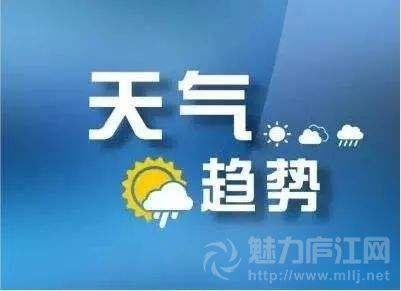 天气.jpg